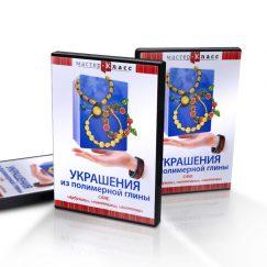 DVD_CD_BOXES-1