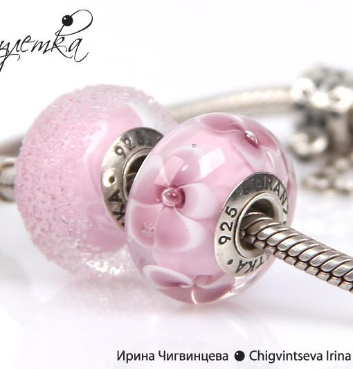 Розовые бусины